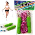 Въже за скачане с дунапренена дръжка 2.50м-Играчки и Хоби