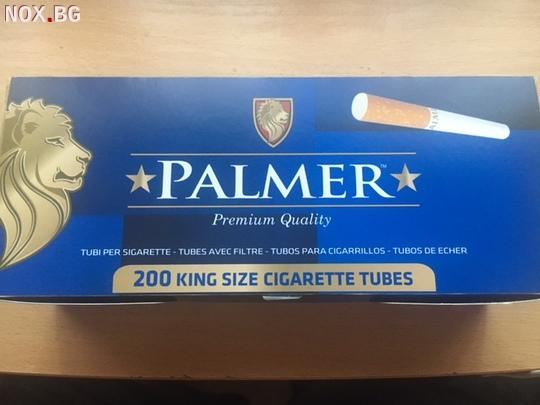 Кухи цигари PALMER | Тютюневи изделия | София-град