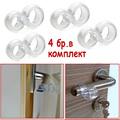 Прозрачен стопер за дръжка на врата 4 броя в комплект-Дом и Градина