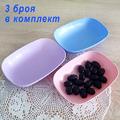 Комплект пластмасови овални купи за ядки маслини разядки бон-Дом и Градина