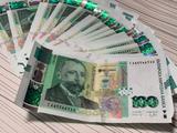 Банкови кредити-Заеми, Кредити