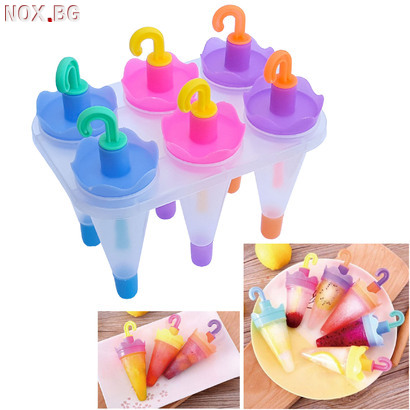 Форми за сладолед чадърчета формички за ледени близалки | Храни, Напитки | Добрич