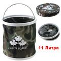 Сгъваема къмпинг кофа за вода камуфлажна с калъф 11 Литра-Лов и Риболов