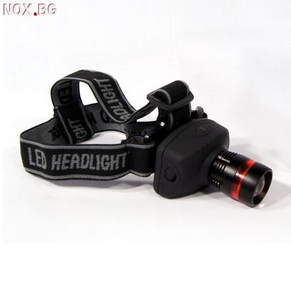 Фенер за глава челник със ZOOM функция, 3 режима на светене | Други | Добрич