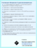 Счетоводни услуги. Регистрации на фирми. ДДС. Отчети. | Счетоводни  - София-град - image 1
