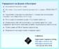 Счетоводни услуги. Регистрации на фирми. ДДС. Отчети. | Счетоводни  - София-град - image 3