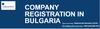 Счетоводни услуги. Регистрации на фирми. ДДС. Отчети. | Счетоводни  - София-град - image 9