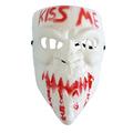 Страшна Halloween маска Kiss me парти маска за Хелоуин-Детски Играчки