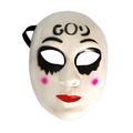 Halloween маска GOD парти маска за Хелоуин-Детски Играчки