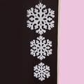 Висяща коледна украса снежинки за окачване 3 броя в комплект-Изкуство