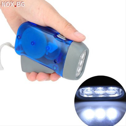Джобен фенер с динамо фенерче 3 диода   Други   Добрич