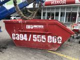Контейнери за строителни отпадъци-Почистване