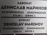 Счетоводно правна кантора Конто Лекс Варна-Счетоводни