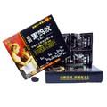 BLACK ANT (ЧЕРНА МРАВКА) 6Х2000MG-Хранителни добавки