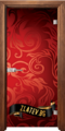 Стъклена интериорна врата Print G 13-11 с каса Златен дъб-Мебели и Обзавеждане