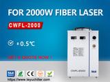 Промишлен охладител за влакна лазерен заварчик-Други