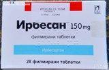Ирбесан 150 мг-Други