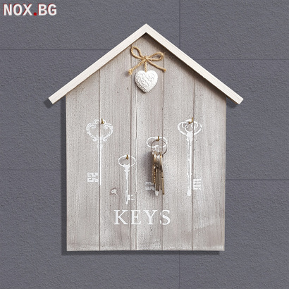 1838 Декоративна къщичка за ключове KEYS с декорация сърце | Дом и Градина | Добрич