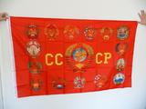 СССР знаме Съветски герб Съветските републики гербове УССР-Колекции