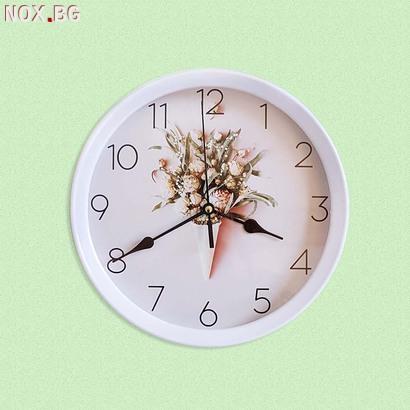 2039 Модерен кръгъл часовник с принт букет от цветя, 22.5см | Дом и Градина | Добрич