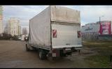Транспортни и хамалски услуги в България-Транспортни