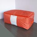 2201 Калъф за съхранение на олекотени завивки и сезонни дрех-Дом и Градина