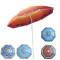 2277 Плажен чадър с чупещо рамо Палми-Дом и Градина