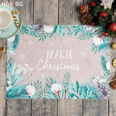 2333 Коледна подложка за хранене Magic Christmas | Дом и Градина | Добрич