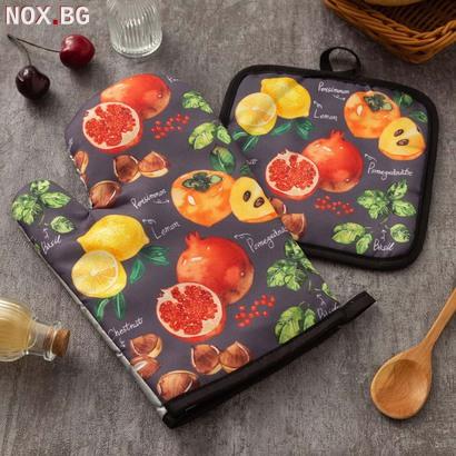2371 Комплект кухненска ръкавица и ръкохватка Плодове   Дом и Градина   Добрич