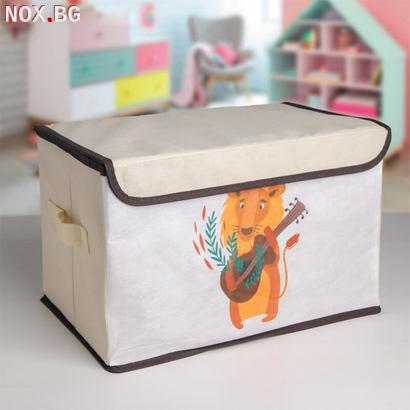2402 Сгъваема кутия за съхранение Музикален лъв   Дом и Градина   Добрич