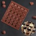 2408 Силиконова форма за шоколадови бонбони Бонбониера-Дом и Градина